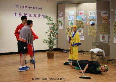 夏令營:話劇《西游记》剧照